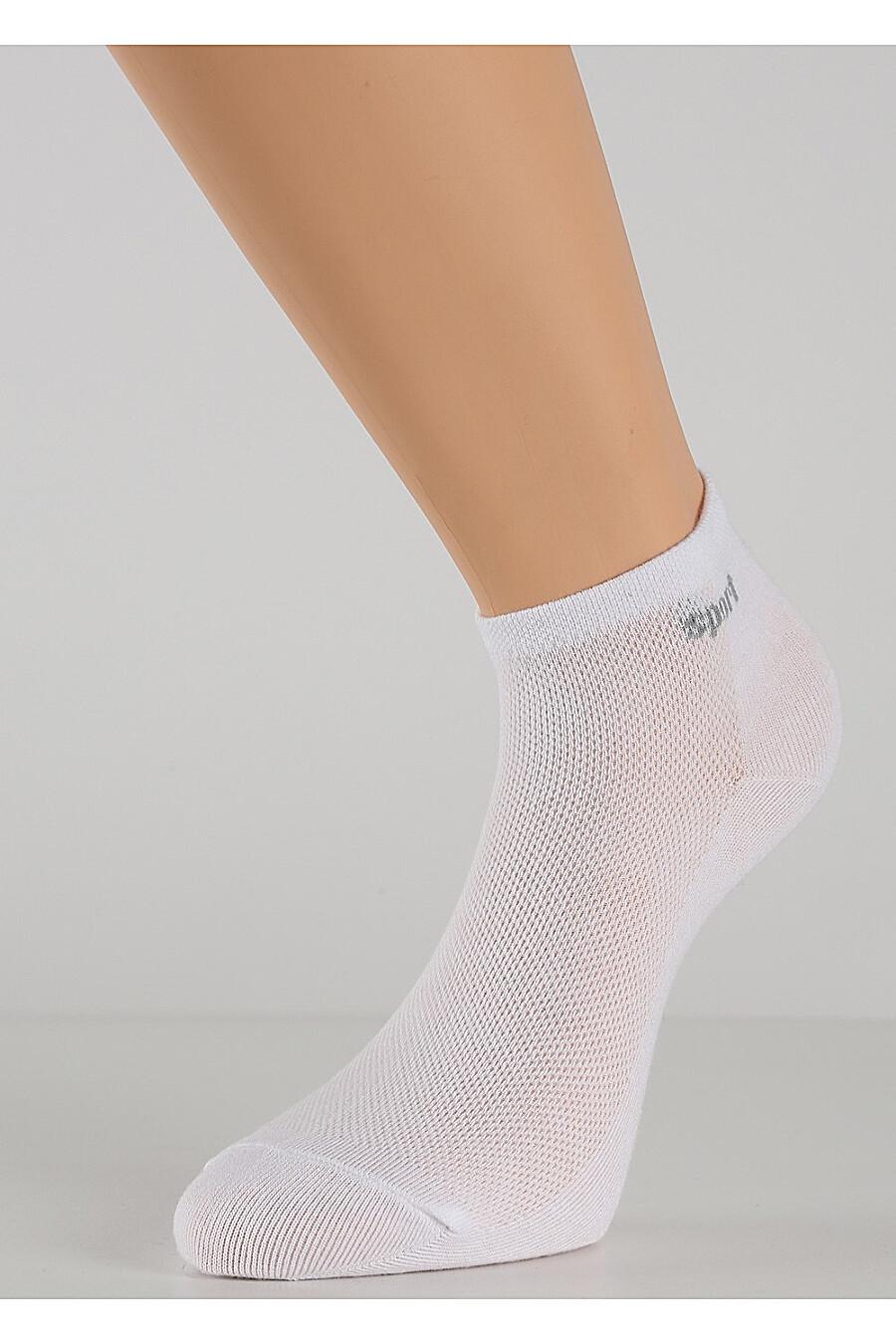Носки для женщин CLEVER 175761 купить оптом от производителя. Совместная покупка женской одежды в OptMoyo