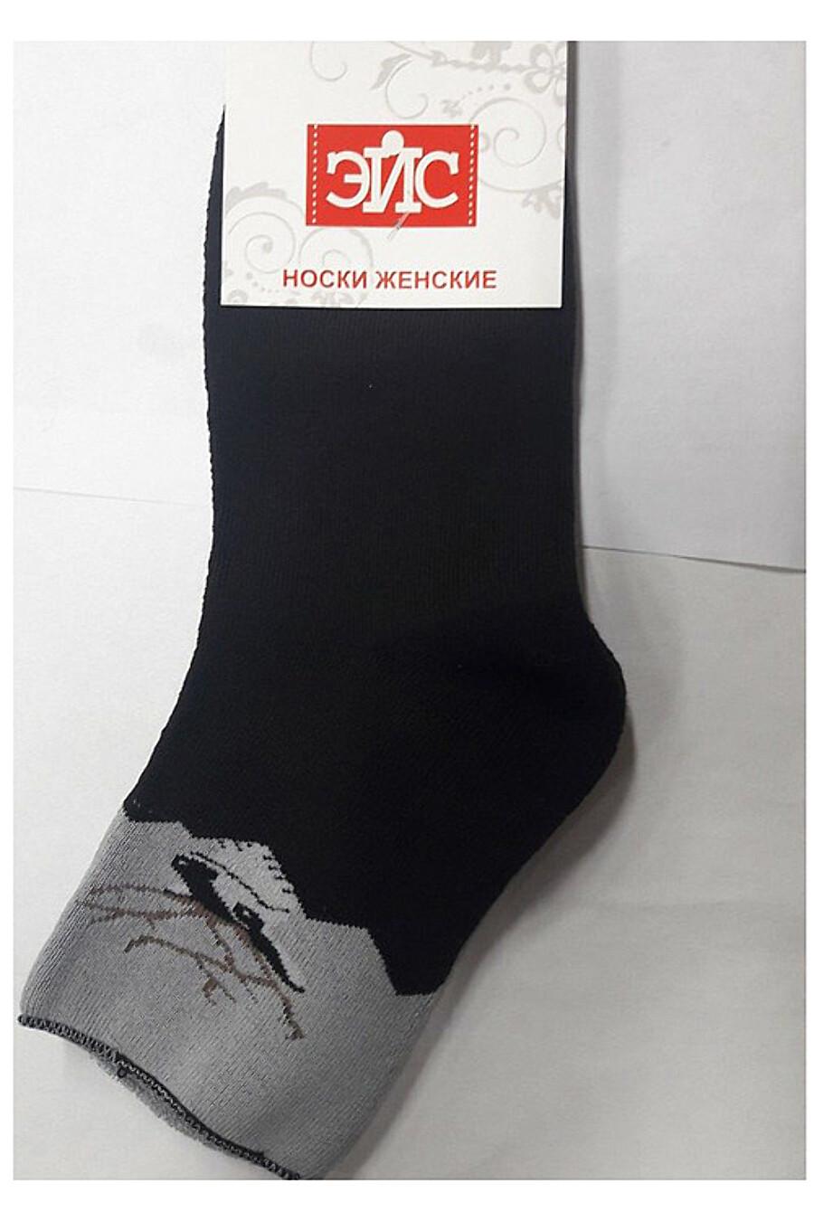 Носки для женщин CLEVER 175770 купить оптом от производителя. Совместная покупка женской одежды в OptMoyo