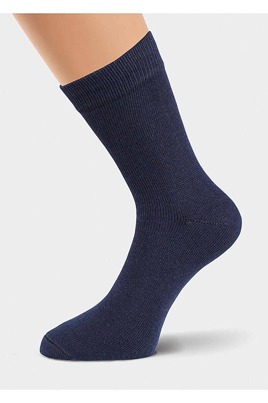 Носки для мужчин CLEVER 175779 купить оптом от производителя. Совместная покупка мужской одежды в OptMoyo