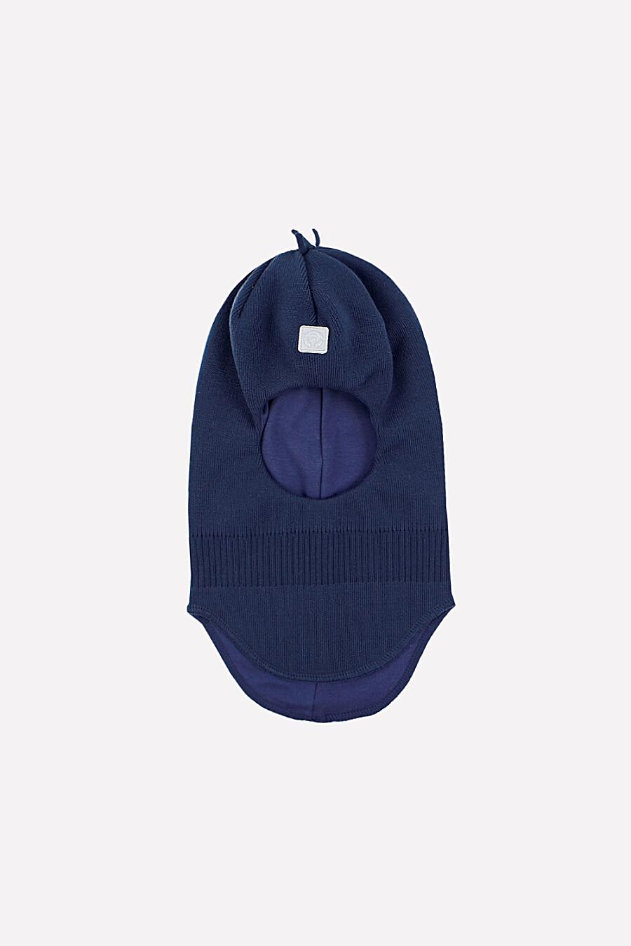Шапка-шлем CROCKID (175807), купить в Optmoyo.ru