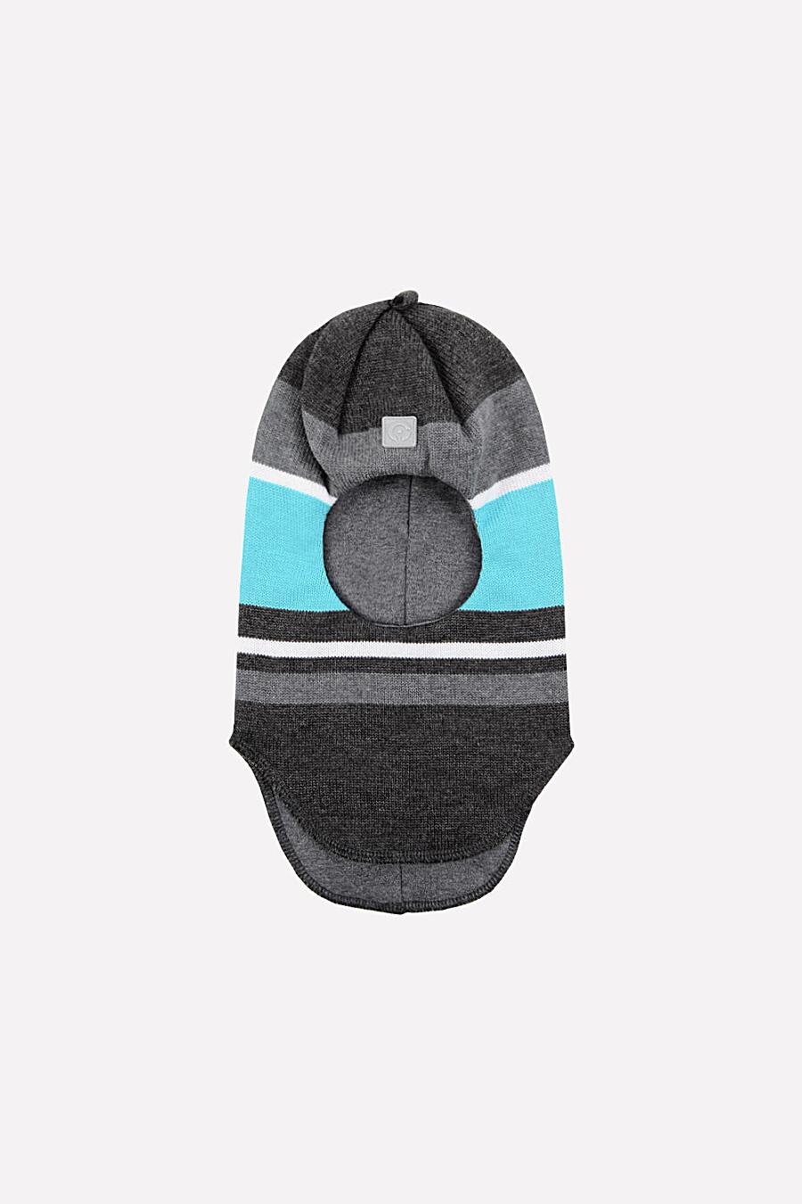 Шапка-шлем для мальчиков CROCKID 175812 купить оптом от производителя. Совместная покупка детской одежды в OptMoyo