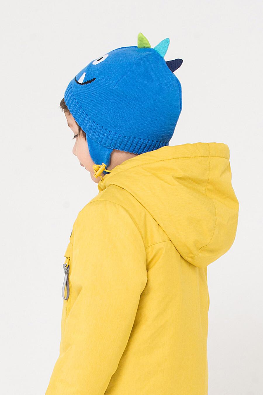 Шапка для мальчиков CROCKID 175817 купить оптом от производителя. Совместная покупка детской одежды в OptMoyo