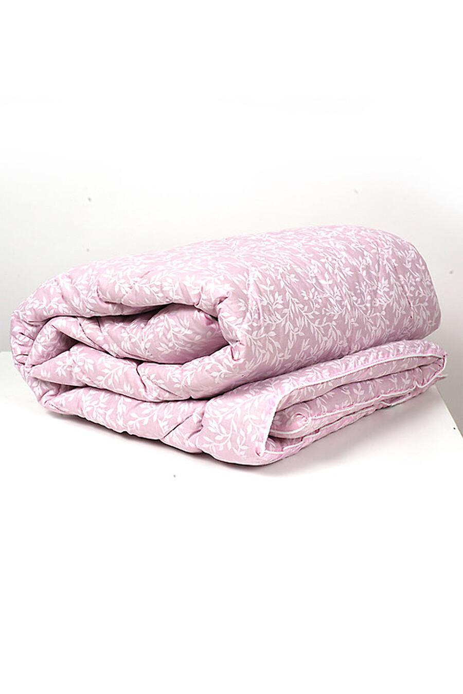 Одеяло для дома CLEVER 175880 купить оптом от производителя. Совместная покупка товаров для дома в OptMoyo