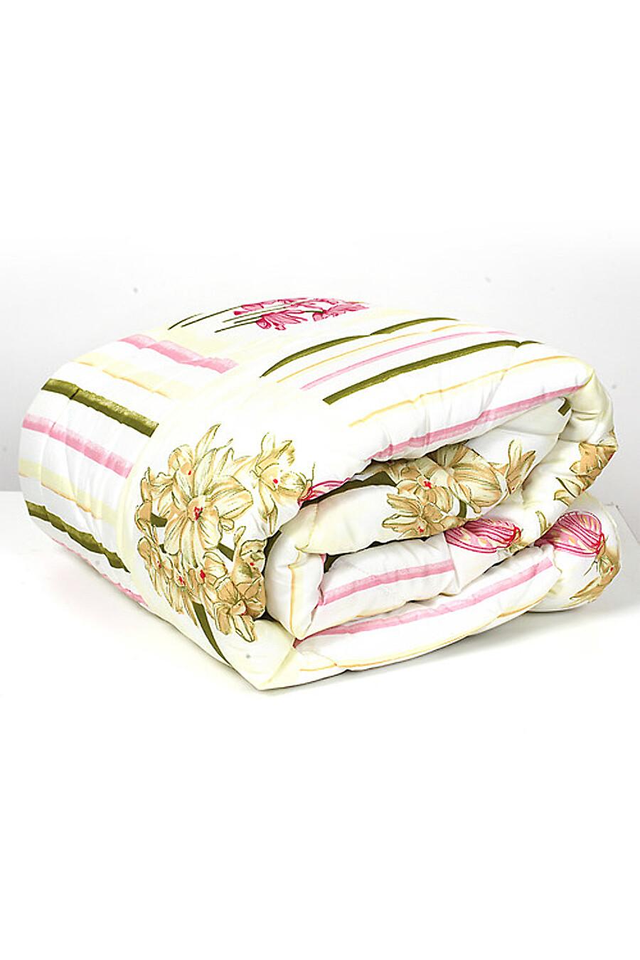 Одеяло для женщин CLEVER 175887 купить оптом от производителя. Совместная покупка женской одежды в OptMoyo