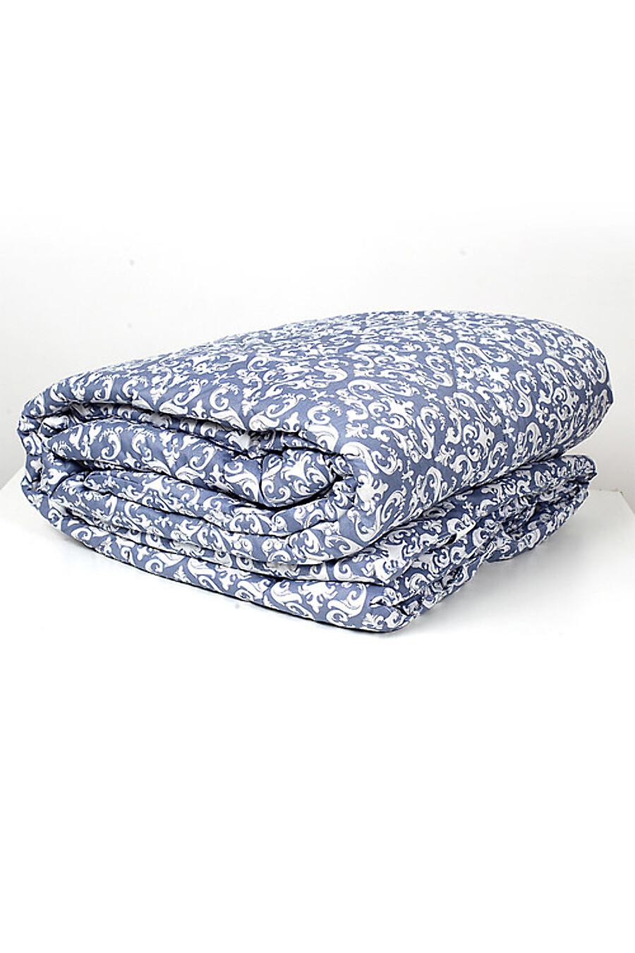Одеяло для женщин CLEVER 175889 купить оптом от производителя. Совместная покупка женской одежды в OptMoyo