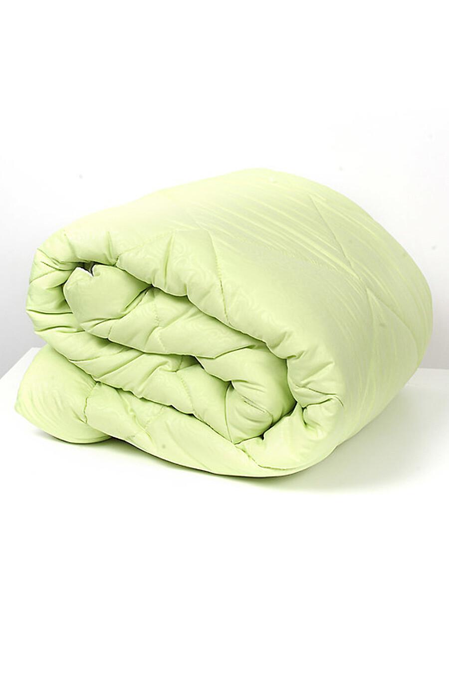 Одеяло CLEVER (175898), купить в Optmoyo.ru