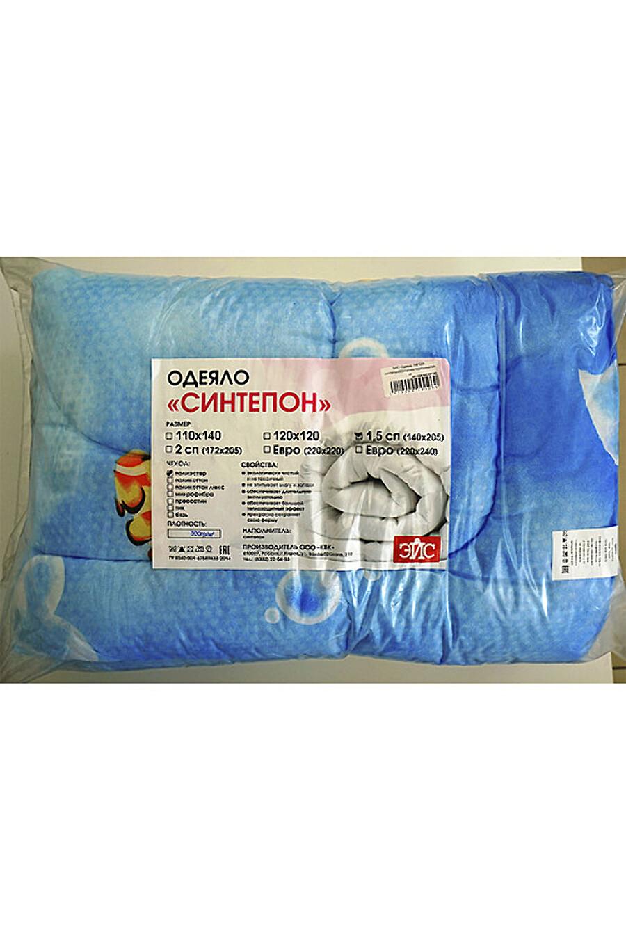 Одеяло для дома CLEVER 175902 купить оптом от производителя. Совместная покупка товаров для дома в OptMoyo