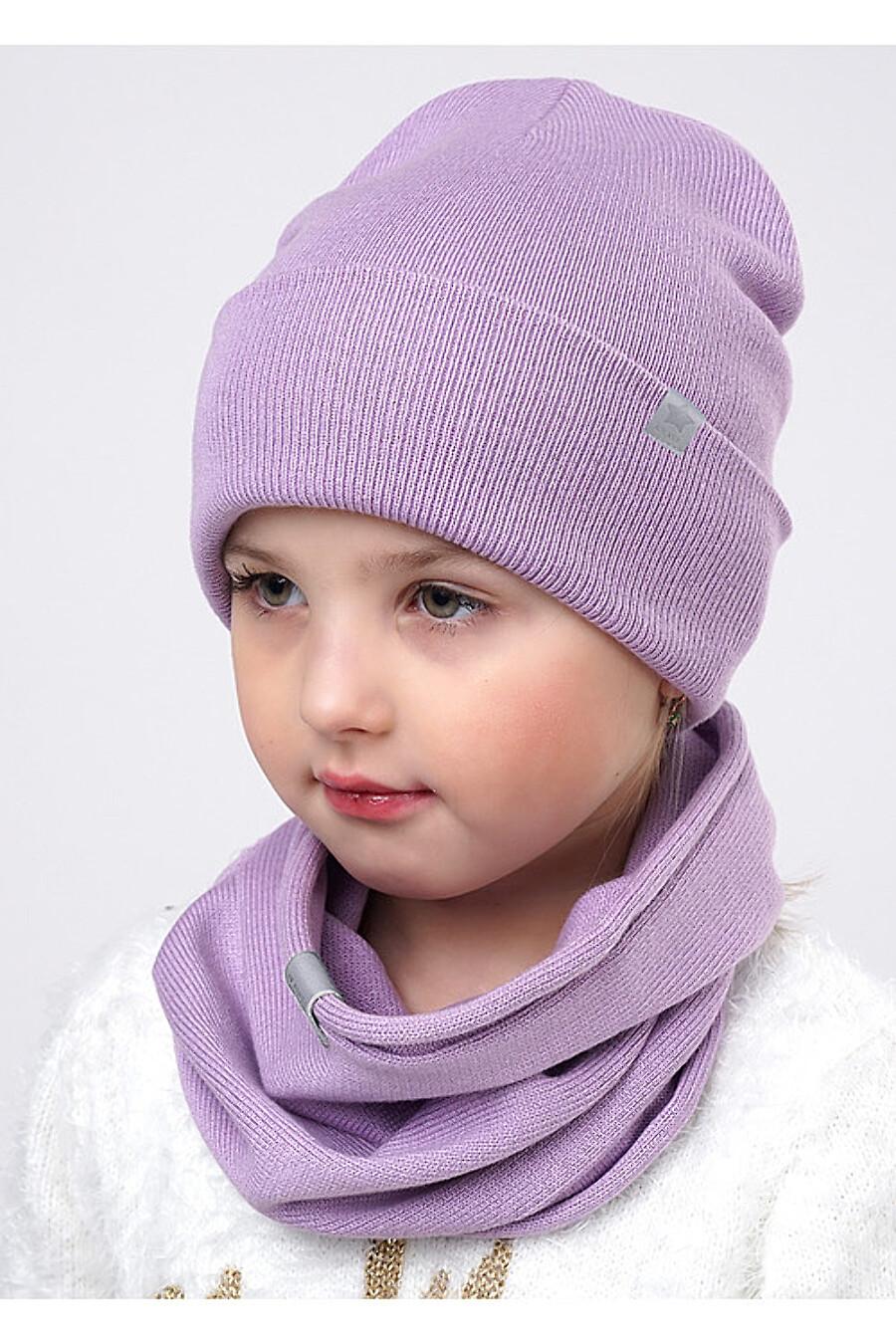 Шапка для девочек CLEVER 175967 купить оптом от производителя. Совместная покупка детской одежды в OptMoyo