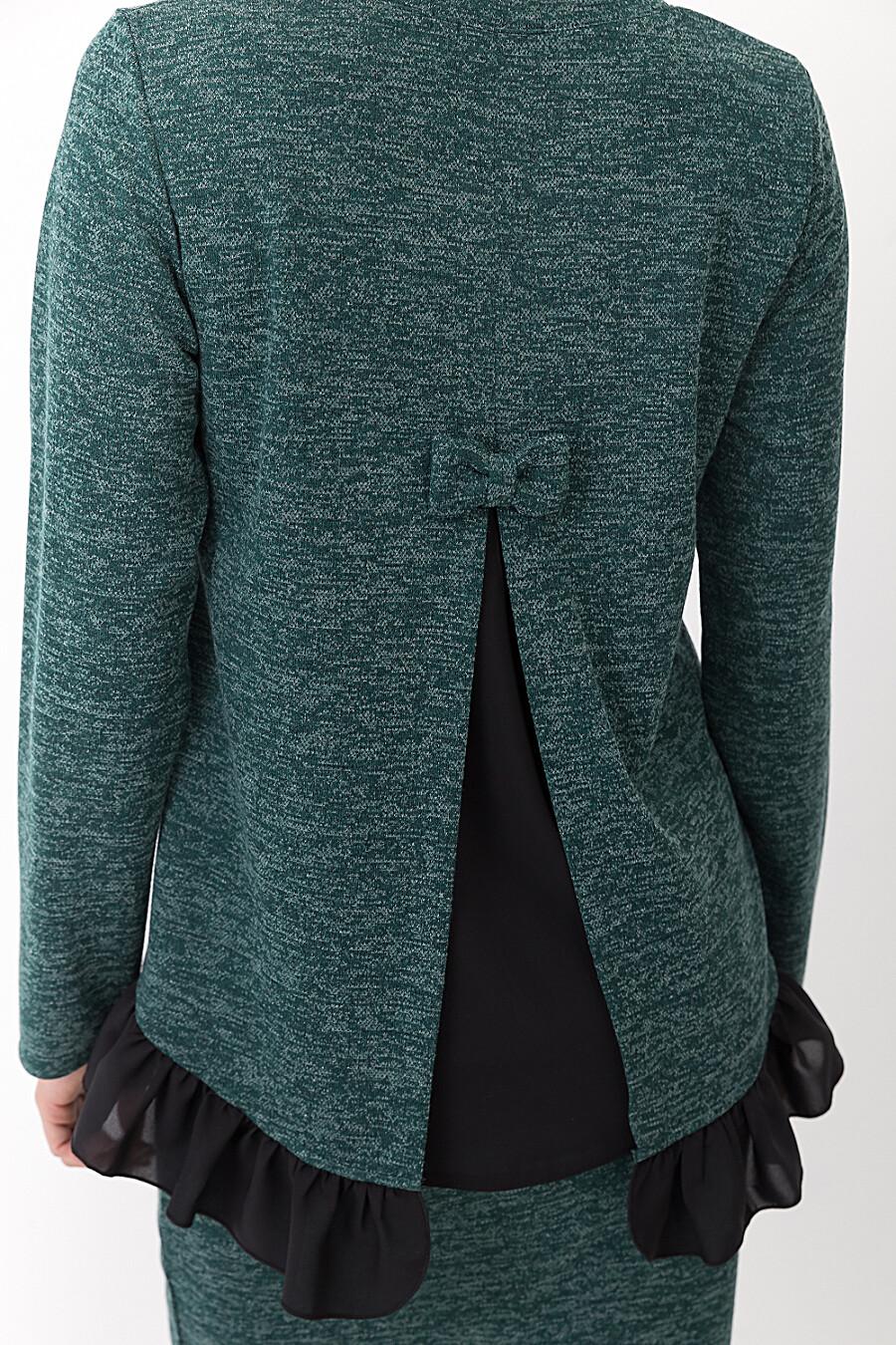 Костюм (Юбка+Блуза) для женщин LADY TAIGA 176044 купить оптом от производителя. Совместная покупка женской одежды в OptMoyo