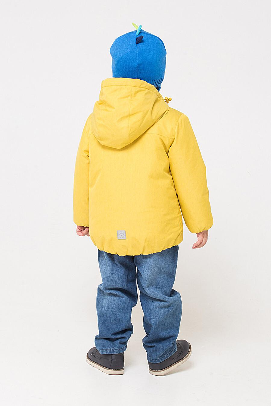 Куртка CROCKID (176057), купить в Optmoyo.ru