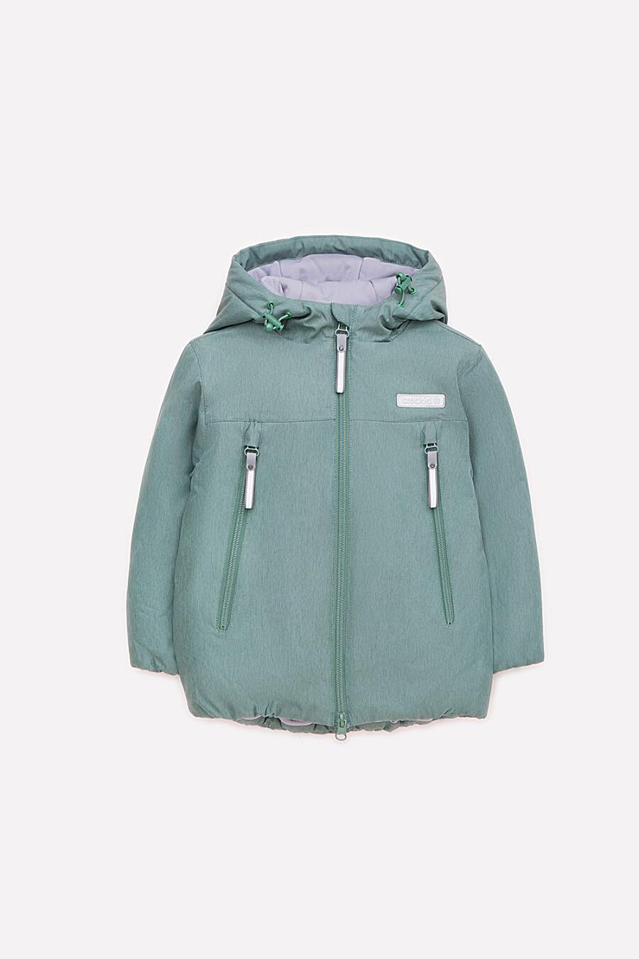Куртка CROCKID (176058), купить в Moyo.moda