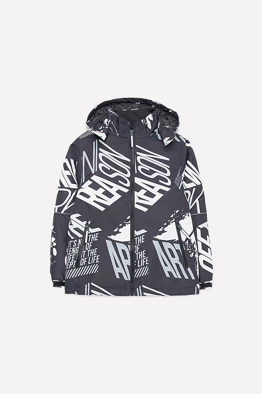 Куртка CROCKID (176059), купить в Optmoyo.ru