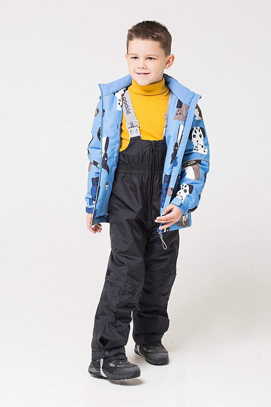 Куртка CROCKID (176064), купить в Optmoyo.ru