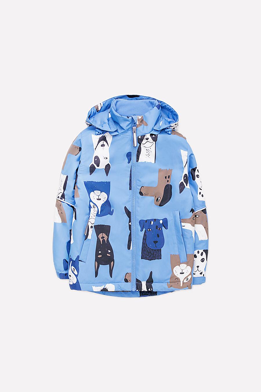 Куртка для мальчиков CROCKID 176064 купить оптом от производителя. Совместная покупка детской одежды в OptMoyo