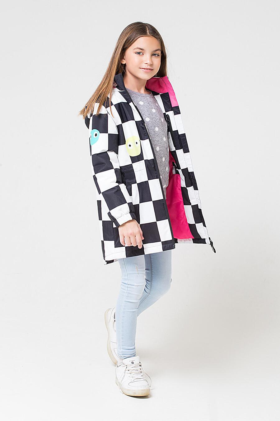 Пальто CROCKID (176071), купить в Moyo.moda