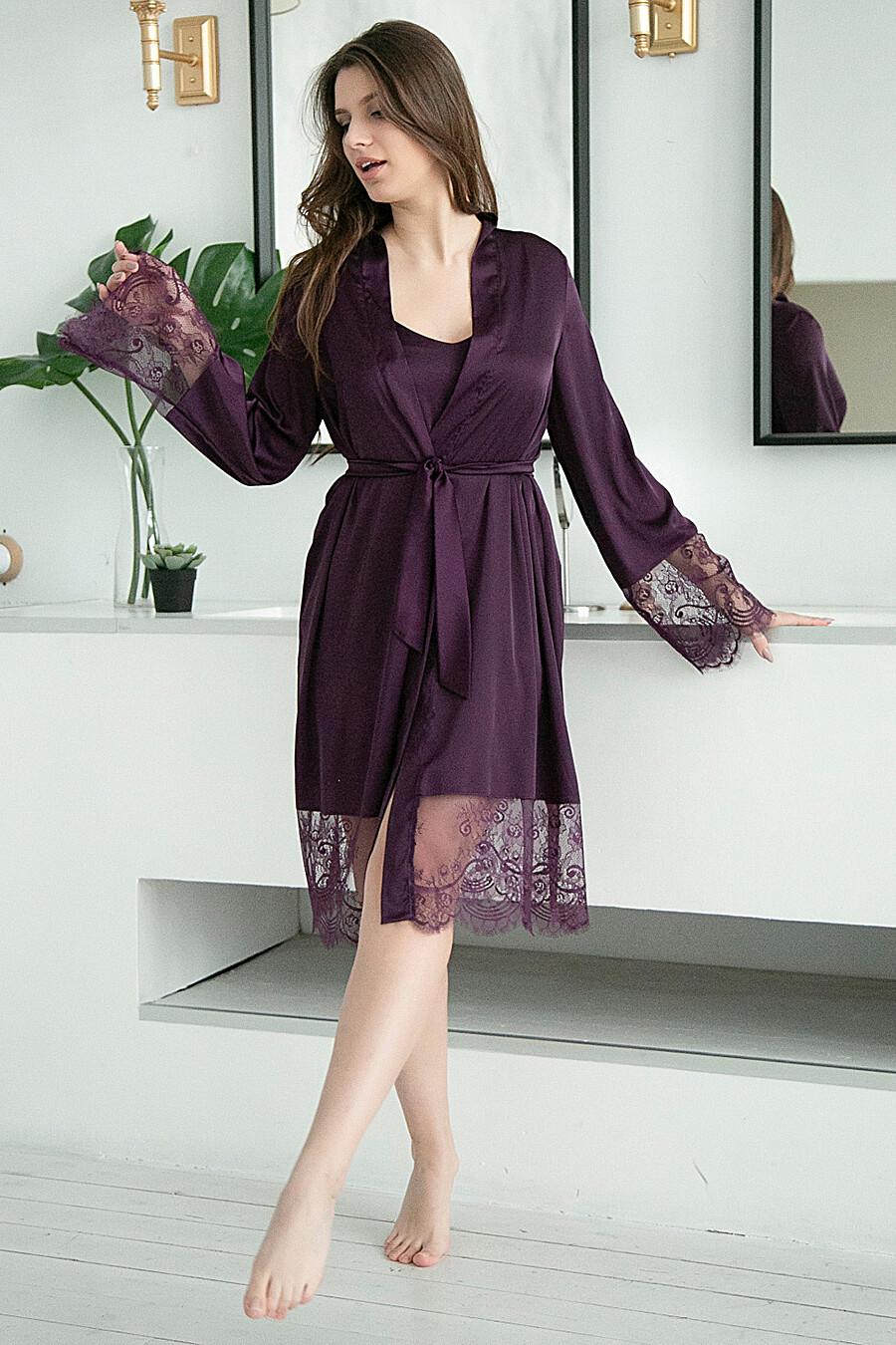 Комплект (Сорочка+Халат) для женщин BELLUCHE 176114 купить оптом от производителя. Совместная покупка женской одежды в OptMoyo