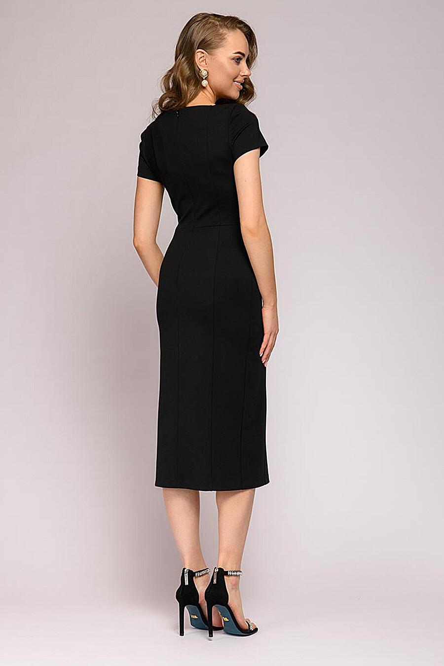Платье для женщин 1001 DRESS 176141 купить оптом от производителя. Совместная покупка женской одежды в OptMoyo