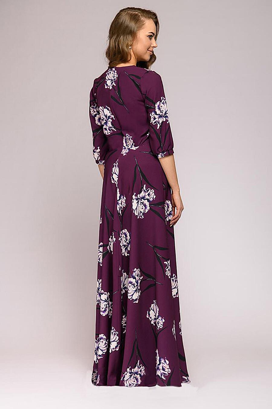 Платье 1001 DRESS (176144), купить в Moyo.moda