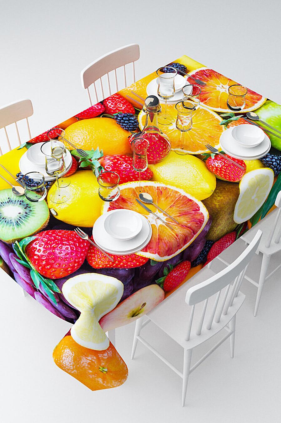 Скатерть с пропиткой для дома ART HOME TEXTILE 180069 купить оптом от производителя. Совместная покупка товаров для дома в OptMoyo