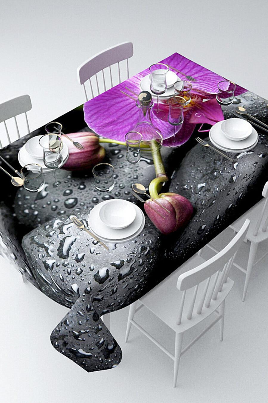 Скатерть с пропиткой для дома ART HOME TEXTILE 180090 купить оптом от производителя. Совместная покупка товаров для дома в OptMoyo