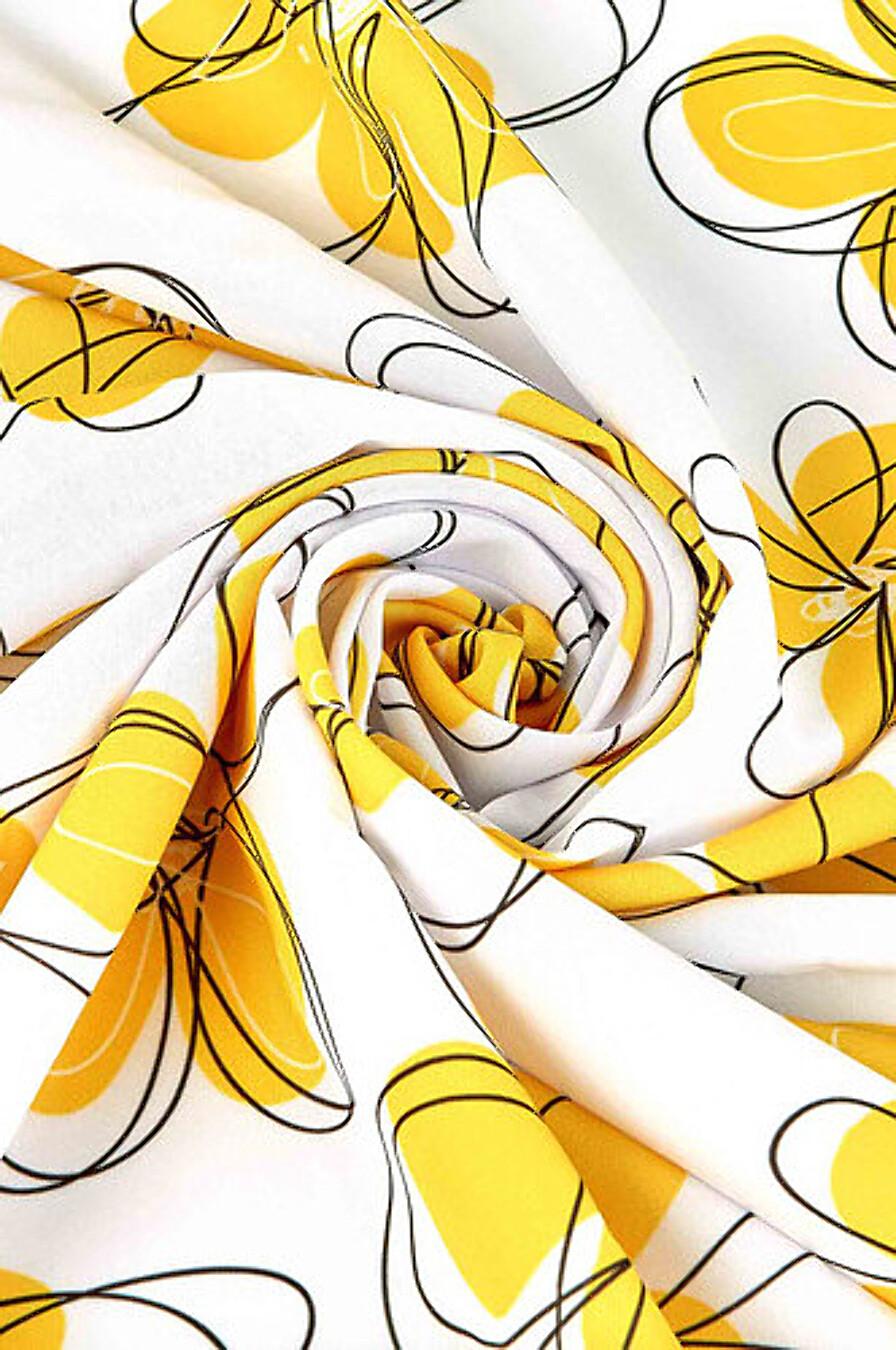 Скатерть для дома ART HOME TEXTILE 180479 купить оптом от производителя. Совместная покупка товаров для дома в OptMoyo