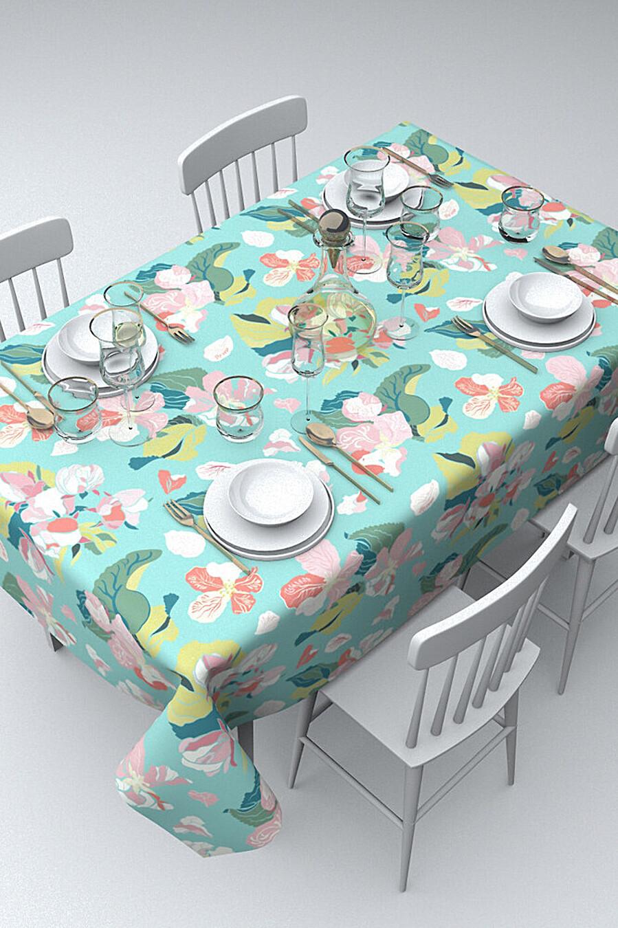 Скатерть для дома ART HOME TEXTILE 180537 купить оптом от производителя. Совместная покупка товаров для дома в OptMoyo