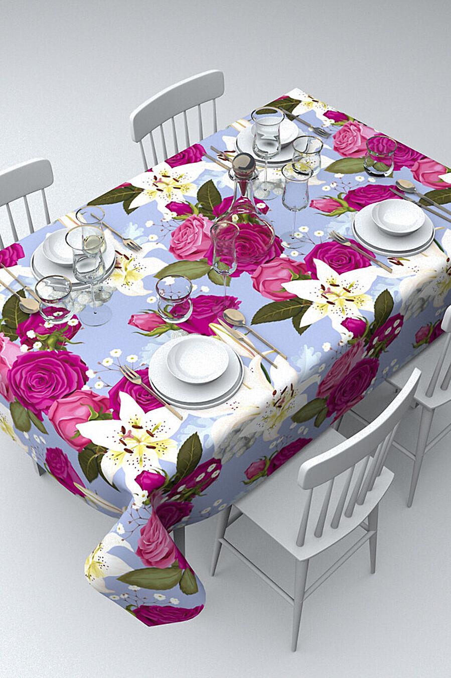 Скатерть для дома ART HOME TEXTILE 180539 купить оптом от производителя. Совместная покупка товаров для дома в OptMoyo