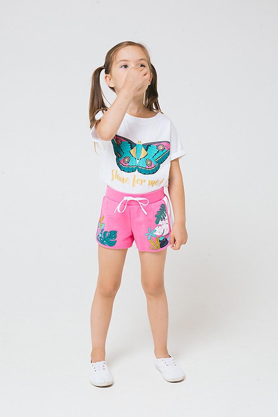Шорты для девочек CROCKID 180652 купить оптом от производителя. Совместная покупка детской одежды в OptMoyo