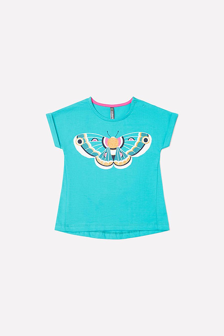 Футболка для девочек CROCKID 180683 купить оптом от производителя. Совместная покупка детской одежды в OptMoyo