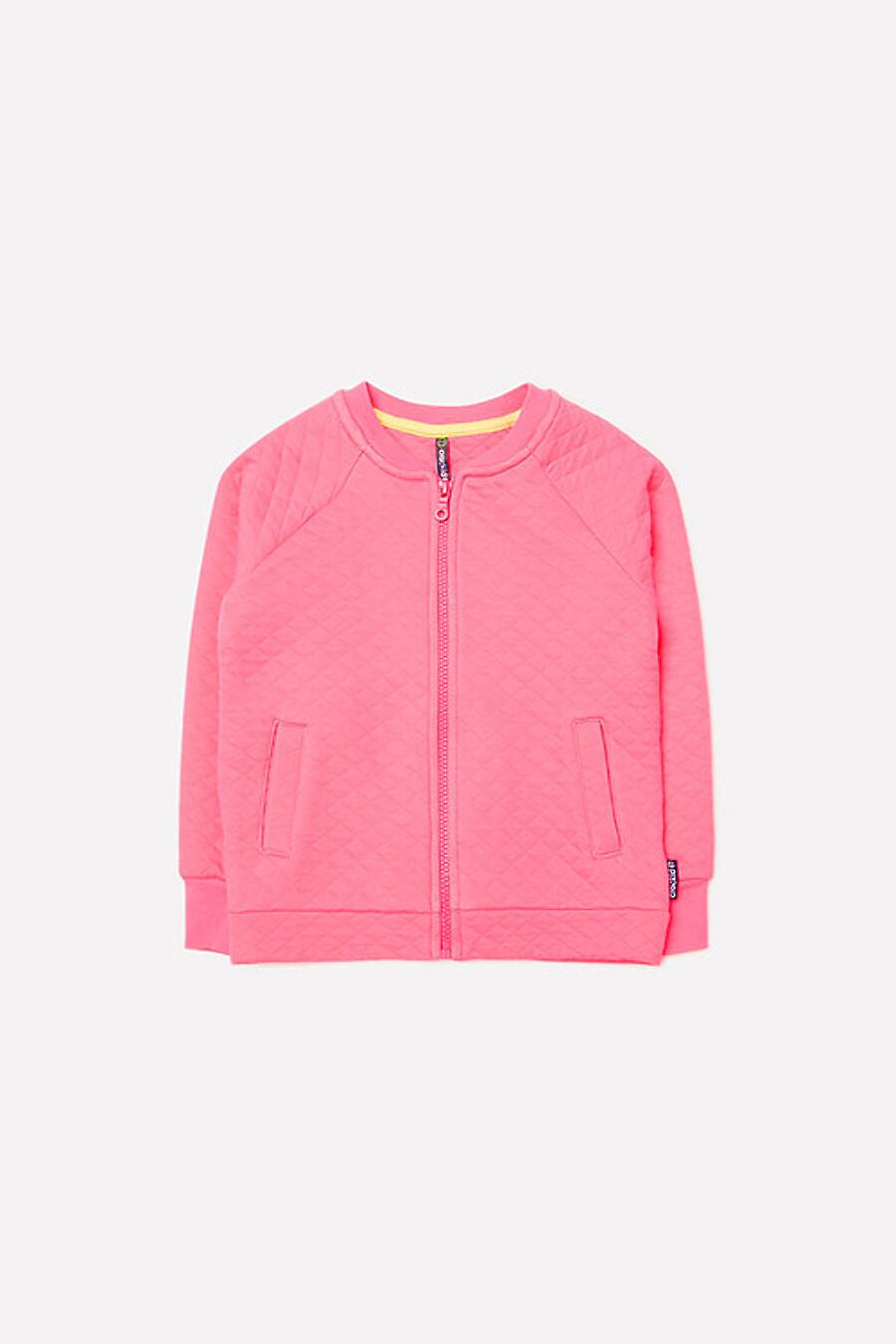 Куртка для девочек CROCKID 180697 купить оптом от производителя. Совместная покупка детской одежды в OptMoyo