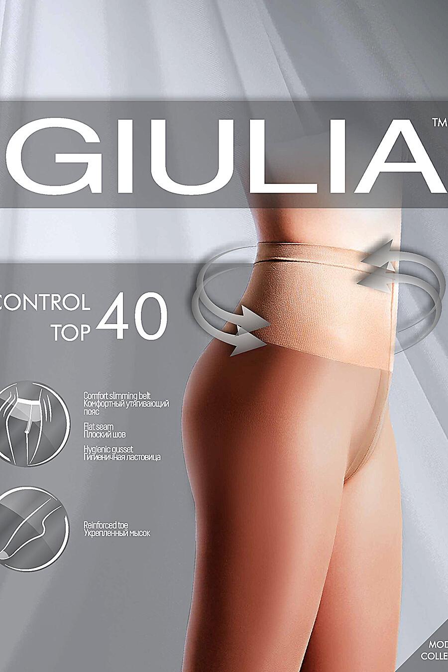 Колготки для женщин GIULIA 180850 купить оптом от производителя. Совместная покупка женской одежды в OptMoyo