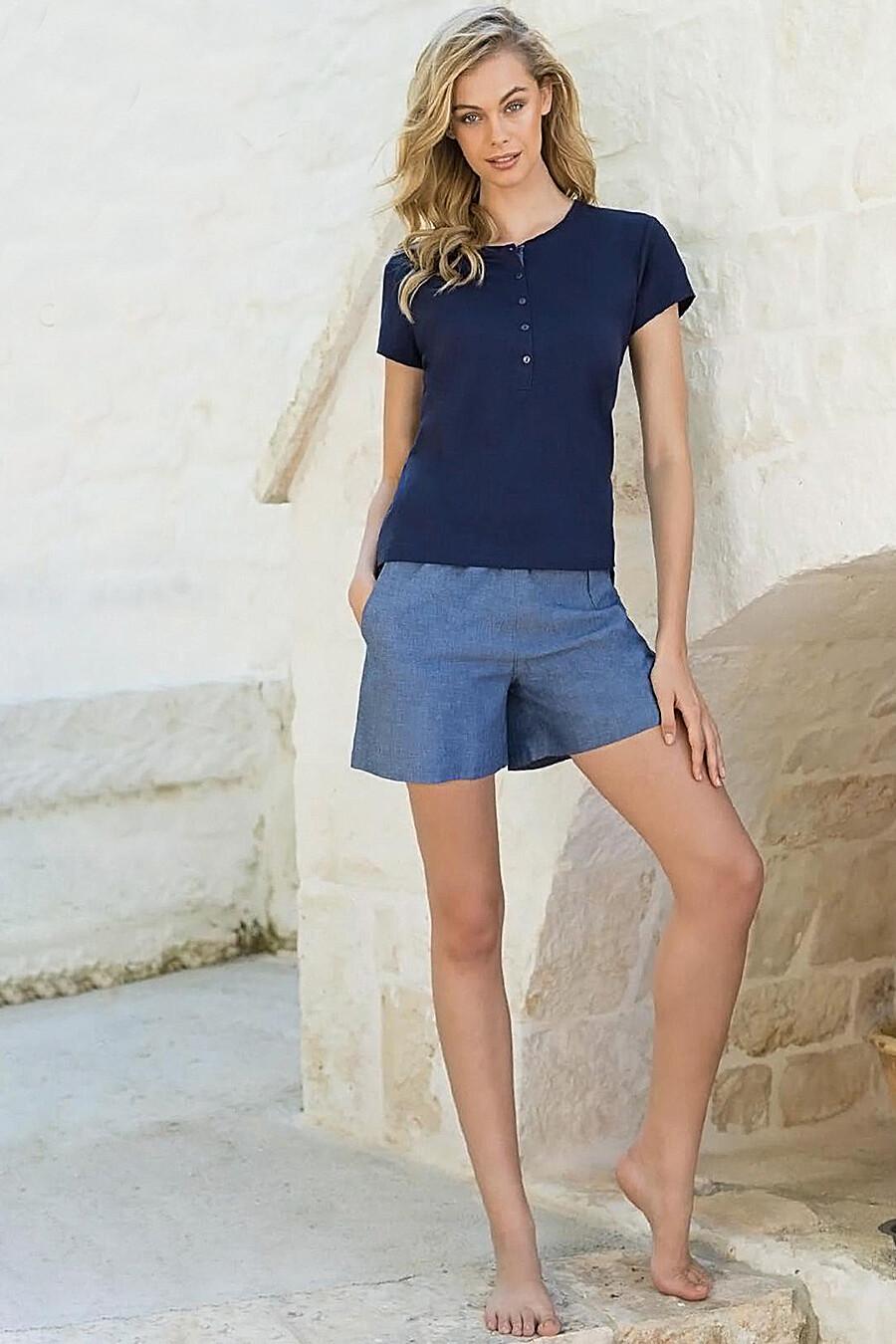 Пижама для женщин JADEA 180865 купить оптом от производителя. Совместная покупка женской одежды в OptMoyo