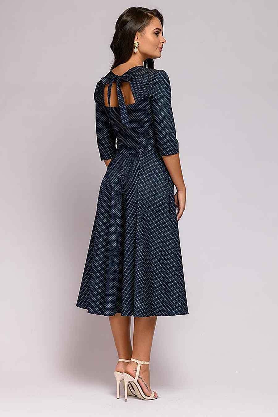 Платье для женщин 1001 DRESS 181004 купить оптом от производителя. Совместная покупка женской одежды в OptMoyo