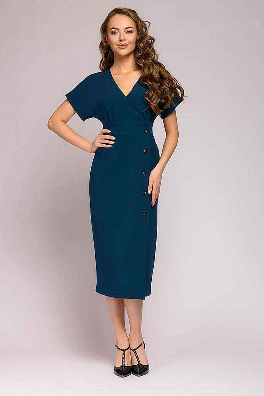 Платье для женщин 1001 DRESS 181013 купить оптом от производителя. Совместная покупка женской одежды в OptMoyo