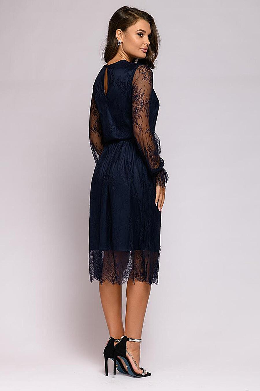 Платье для женщин 1001 DRESS 181022 купить оптом от производителя. Совместная покупка женской одежды в OptMoyo