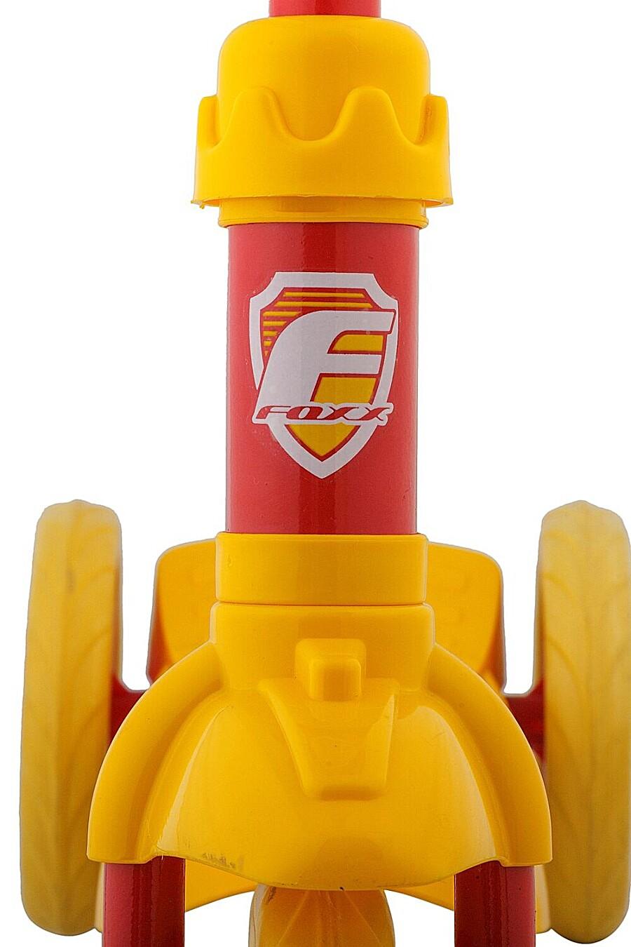 Самокат городской для детей NOVATRACK 181042 купить оптом от производителя. Совместная покупка игрушек в OptMoyo