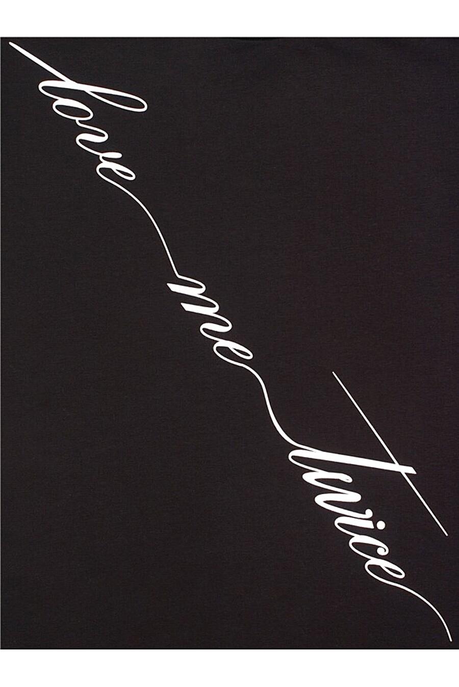 Свитшот для женщин Archi 183996 купить оптом от производителя. Совместная покупка женской одежды в OptMoyo