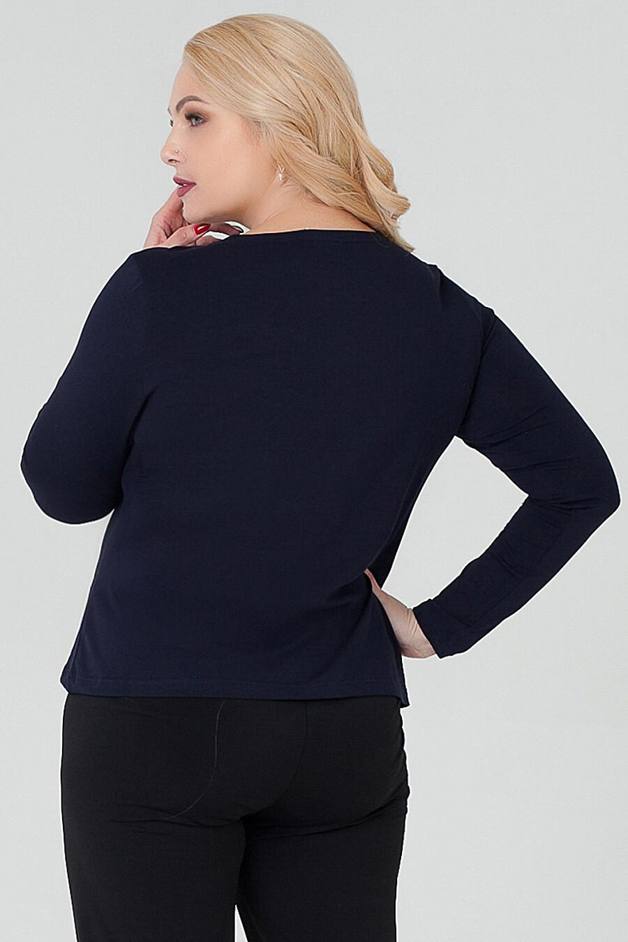 Блуза для женщин SPARADA 184328 купить оптом от производителя. Совместная покупка женской одежды в OptMoyo