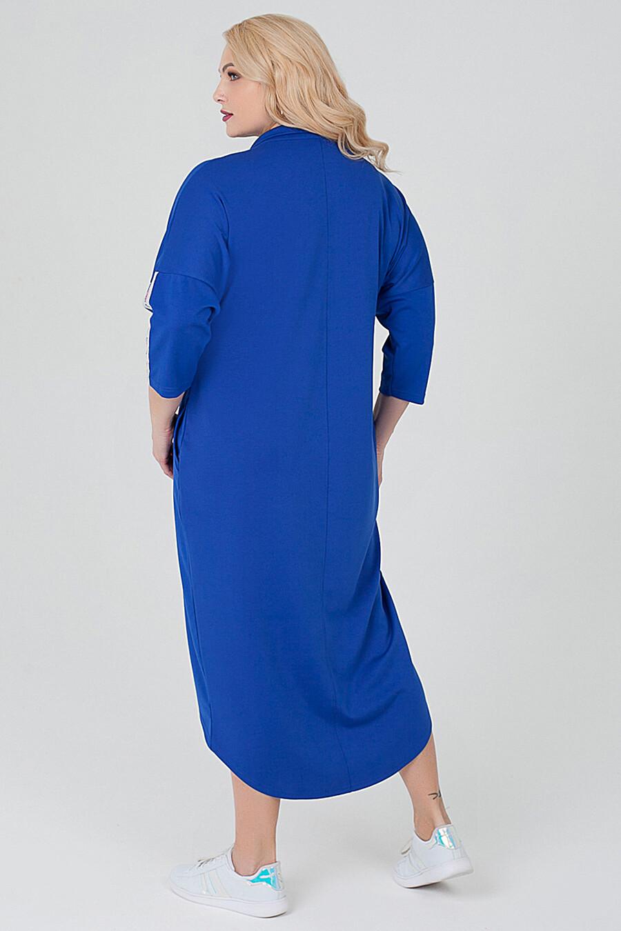 Платье для женщин SPARADA 184338 купить оптом от производителя. Совместная покупка женской одежды в OptMoyo