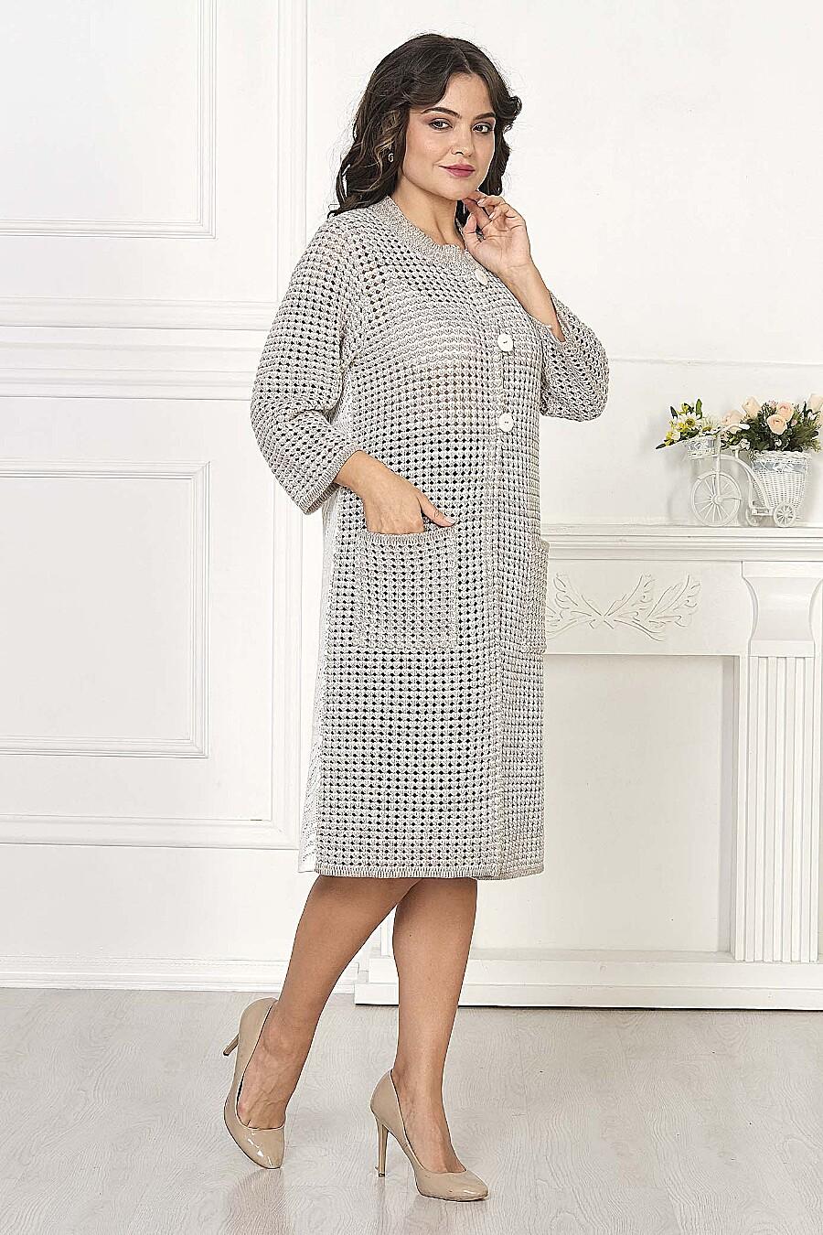 Кардиган для женщин ANKOLI 184374 купить оптом от производителя. Совместная покупка женской одежды в OptMoyo