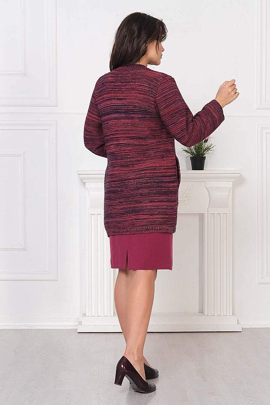 Кардиган для женщин ANKOLI 184375 купить оптом от производителя. Совместная покупка женской одежды в OptMoyo