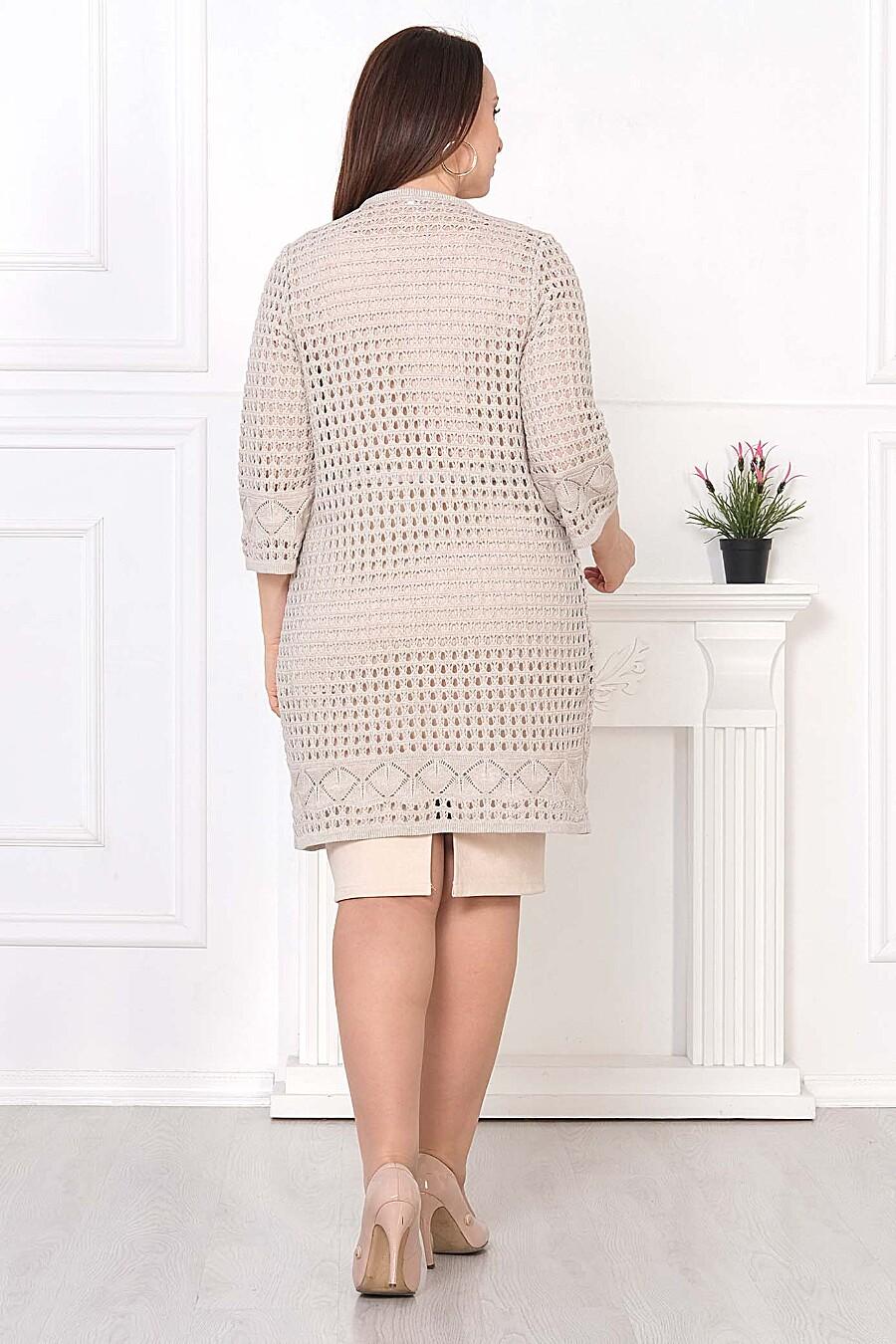 Кардиган для женщин ANKOLI 184404 купить оптом от производителя. Совместная покупка женской одежды в OptMoyo