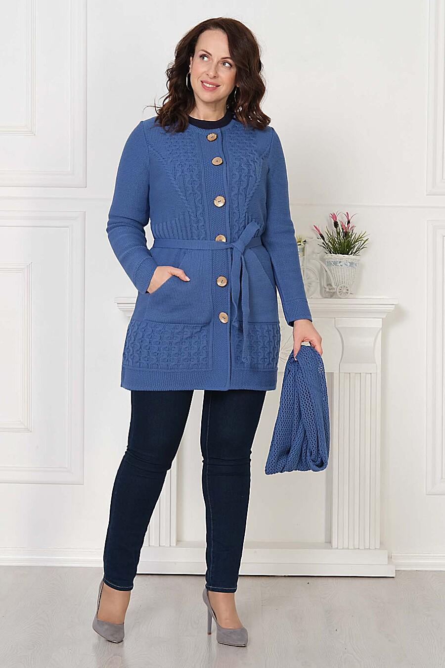 Кардиган для женщин ANKOLI 184426 купить оптом от производителя. Совместная покупка женской одежды в OptMoyo