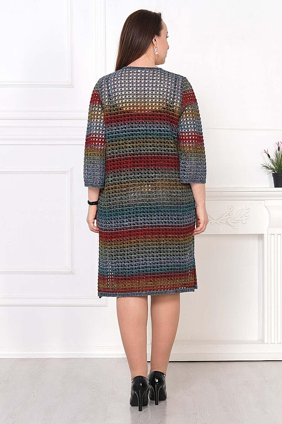 Кардиган для женщин ANKOLI 184438 купить оптом от производителя. Совместная покупка женской одежды в OptMoyo