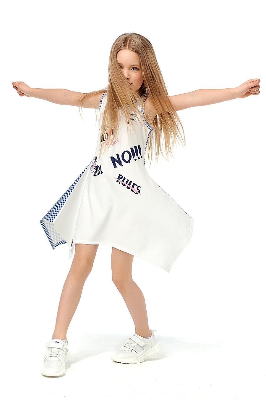 Платье для девочек LUCKY CHILD 184467 купить оптом от производителя. Совместная покупка детской одежды в OptMoyo