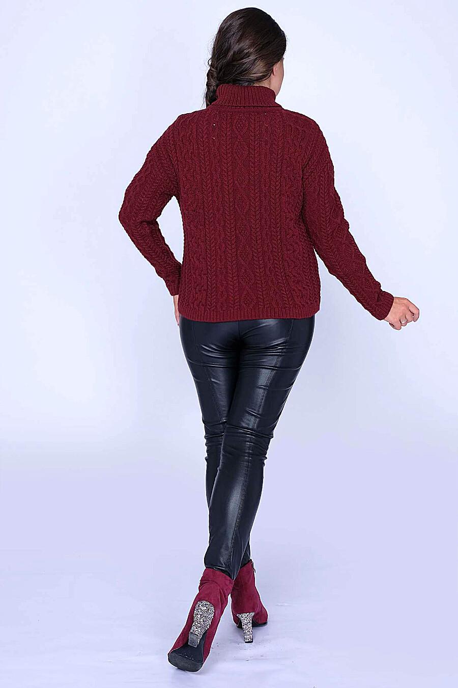 Джемпер для женщин ANKOLI 184471 купить оптом от производителя. Совместная покупка женской одежды в OptMoyo