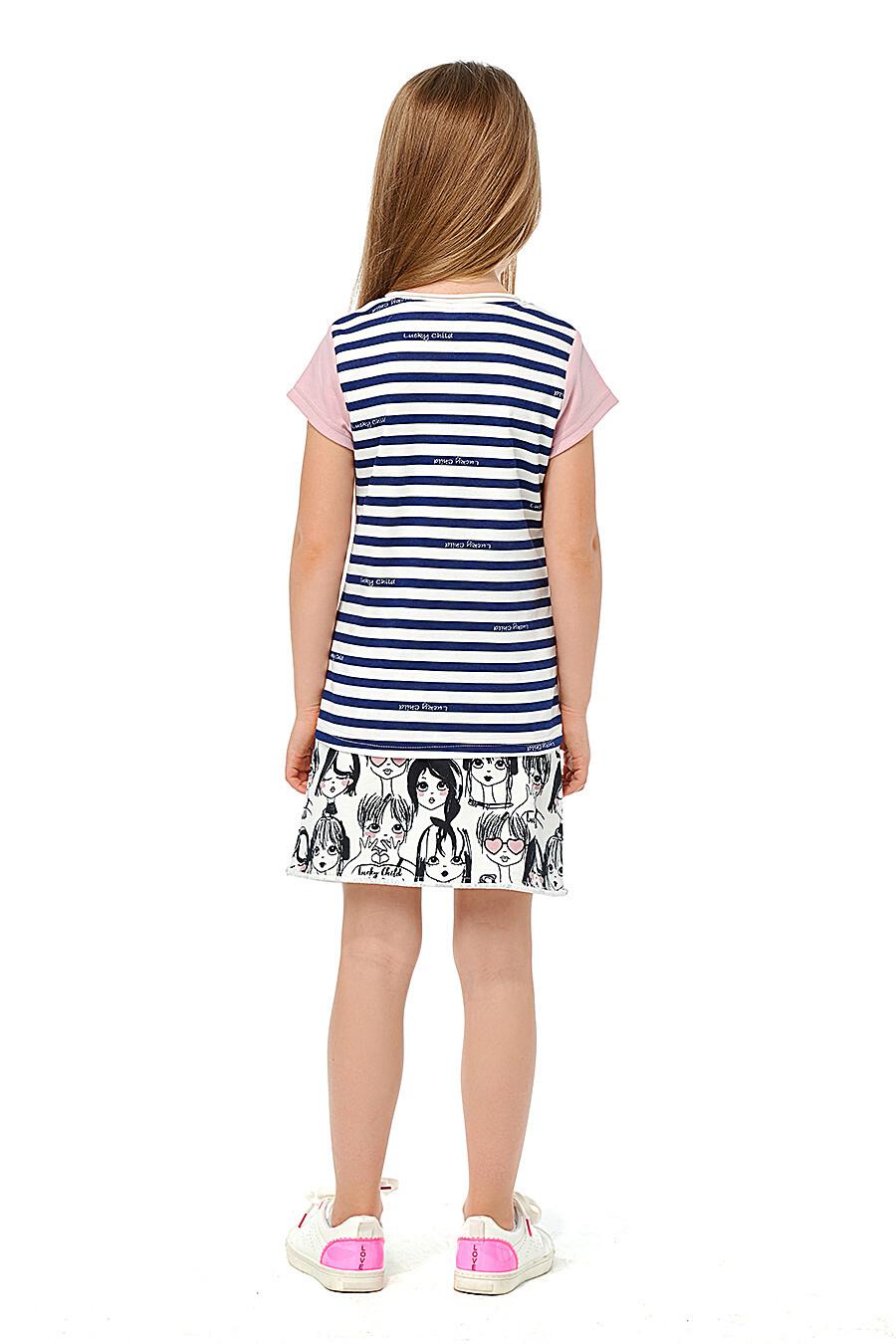 Юбка для девочек LUCKY CHILD 184484 купить оптом от производителя. Совместная покупка детской одежды в OptMoyo
