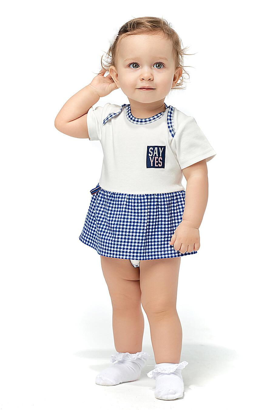Боди для девочек LUCKY CHILD 184486 купить оптом от производителя. Совместная покупка детской одежды в OptMoyo