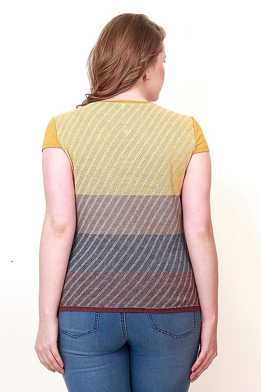 Джемпер для женщин ANKOLI 184492 купить оптом от производителя. Совместная покупка женской одежды в OptMoyo