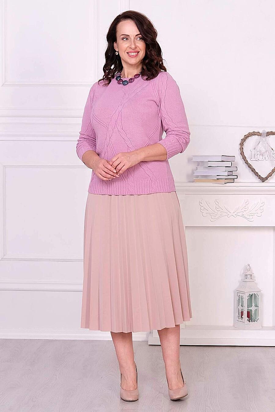 Джемпер для женщин ANKOLI 184495 купить оптом от производителя. Совместная покупка женской одежды в OptMoyo